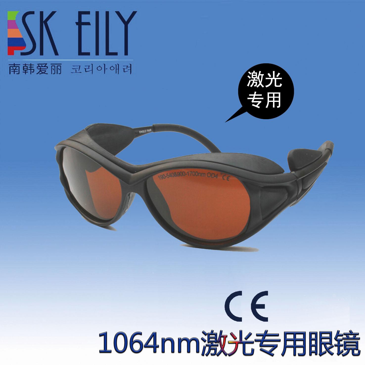 商品介绍: 产品名称:多功能激光防护眼镜 防护波长:190-450nm&